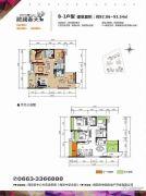 滟澜春天4室2厅2卫92--93平方米户型图