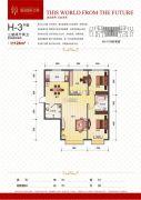 瀚城国际二期3室2厅2卫128平方米户型图
