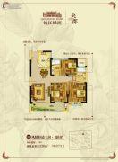 钱江绿洲3室2厅2卫126平方米户型图