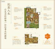 乐富强・悦湖山院4室2厅2卫244平方米户型图