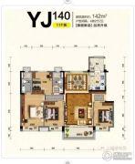 三明・碧桂园4室2厅2卫142平方米户型图