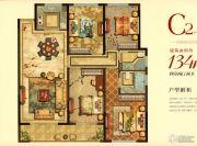 宏地・温州望府4室2厅2卫134平方米户型图