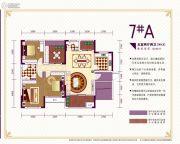 才子嘉都5室2厅2卫122平方米户型图