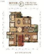 金地澜悦4室2厅2卫175平方米户型图