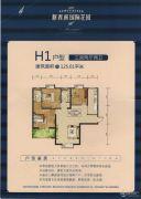 美尔雅・新西南国际花园3室2厅2卫125平方米户型图