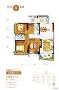 碧桂园・森林城市3室2厅2卫128平方米户型图