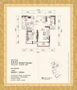 昊天广场2室2厅1卫82平方米户型图