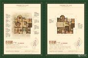 香溪玫瑰园7室3厅5卫351平方米户型图