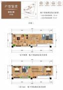 山海汇2室2厅2卫108平方米户型图