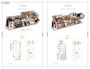 泰禾琼林台4室2厅3卫117平方米户型图