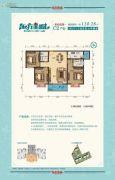 东方星城3室2厅2卫120平方米户型图