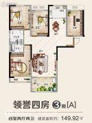 九龙广场4室2厅2卫149平方米户型图