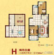 香缇墅10183室2厅2卫89平方米户型图