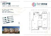 托斯卡纳・四季城3室2厅1卫0平方米户型图
