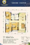 富川鸿景园3室2厅2卫118平方米户型图