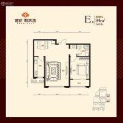 建发枫林湾1室2厅1卫0平方米户型图