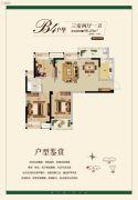 清能清江锦城三期珂园3室2厅1卫98平方米户型图