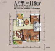 中骏雍景台3室2厅2卫118平方米户型图