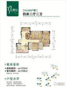 联康雅筑4室2厅2卫108平方米户型图