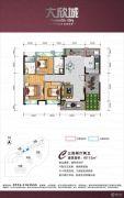 大欣城3室2厅2卫115平方米户型图