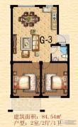 丹丘苑2室2厅1卫84平方米户型图