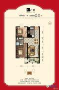盛秦北苑2室2厅1卫88平方米户型图