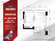 物联创智谷1室1厅1卫61平方米户型图