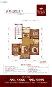 阜丰・康桥郡3室2厅1卫120平方米户型图