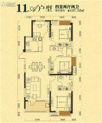 揽胜公园4室2厅2卫137平方米户型图