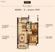 椒兰郡2室2厅1卫87平方米户型图
