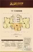 恒大绿洲4室2厅2卫122平方米户型图