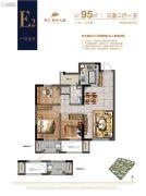 恒大・城市天地3室2厅1卫95平方米户型图