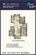 远大瑞园二期3室2厅2卫126平方米户型图