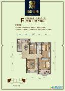 翠岛天成3室2厅1卫130平方米户型图