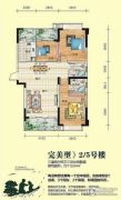 连山鼎府3室2厅2卫119平方米户型图