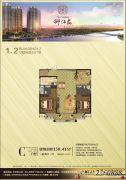 御江苑2室2厅2卫130平方米户型图