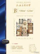 明华名港城二期3室2厅2卫96平方米户型图