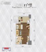 英祥・春天广场1室1厅1卫41平方米户型图
