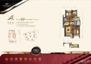 阳光城翡丽湾3室2厅1卫0平方米户型图