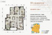 万科金色悦城4室1厅2卫124平方米户型图