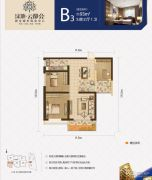 绿地iHome3室2厅1卫91平方米户型图