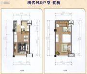 万华城2室2厅1卫45--60平方米户型图
