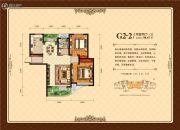 外海中央花园2室2厅1卫98平方米户型图