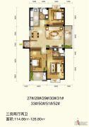 天元翰林尊府3室2厅2卫114--126平方米户型图