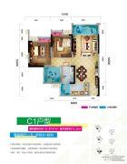 佳兆业广场2室2厅1卫71平方米户型图