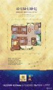 滨江豪园・新城4室2厅2卫158--167平方米户型图
