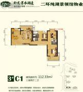 卧龙墨水湖边3室2厅2卫112平方米户型图