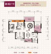 紫园2室2厅2卫0平方米户型图