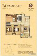 世纪华府3室2厅1卫96平方米户型图