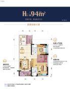 碧桂园华润・新城之光3室2厅2卫94平方米户型图
